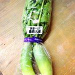 あまーい青長大根 ぱりっとした食感、中も緑色、サラダや塩漬け、生食に向いています。