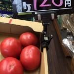 おいしいトマト、高級スーパーの半値でこのお味!